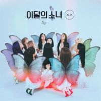 [Review/Fanfic] LOONA – XX