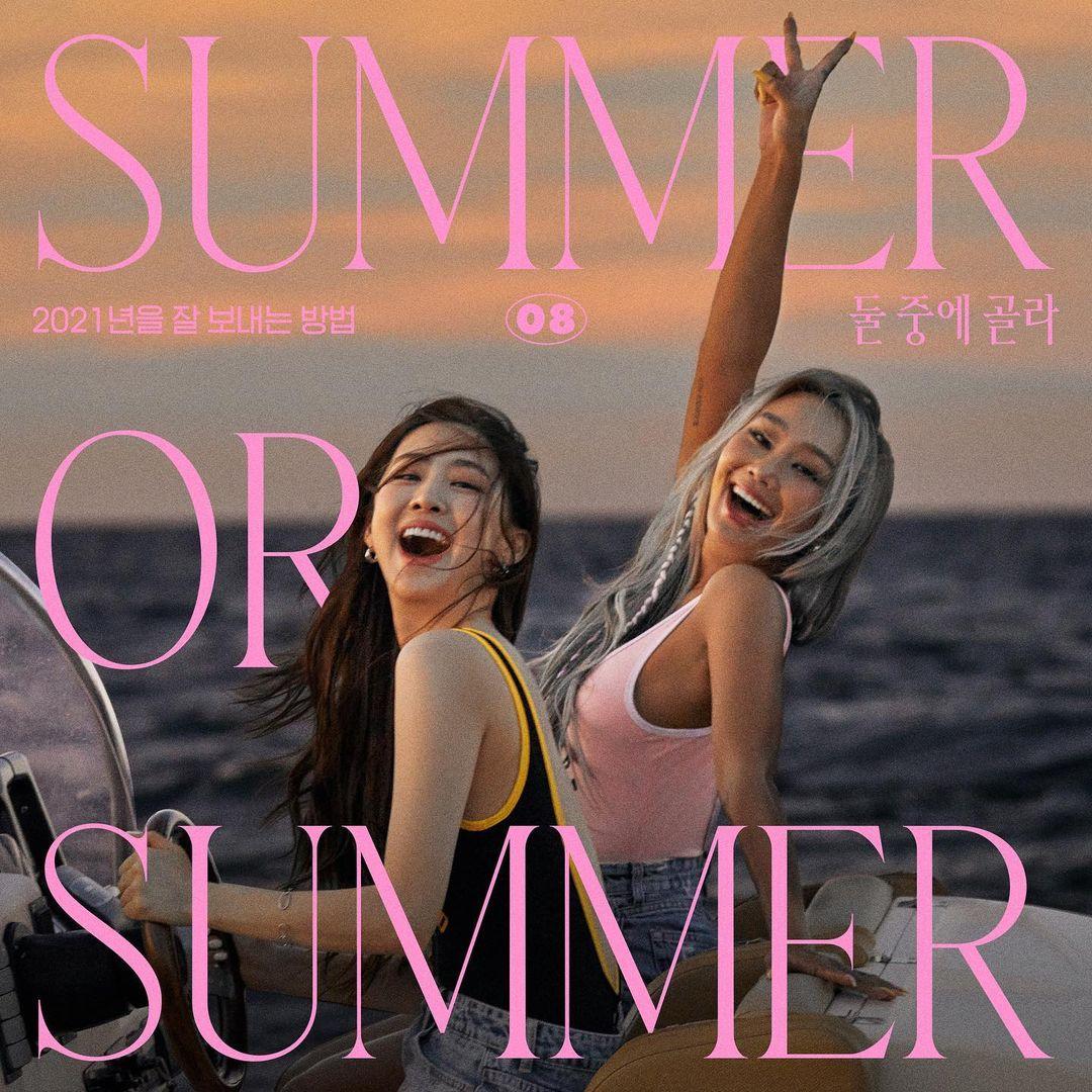 Hyolyn & Dasom - Summer or Summer Lyrics   TheWaoFam