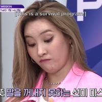 Girls Planet 999, EP.3: O Problema do Perfeccionismo Coreano