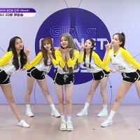 Girls Planet 999, Ep.9+10: Assando chinesas como batatas doces